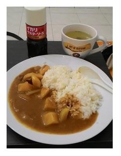 0514-6Beef Curry.jpg