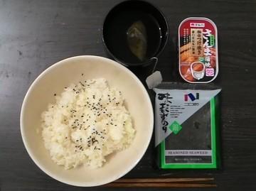 0601-缶詰.jpg
