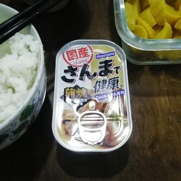 さんまのかば焼き1.jpg